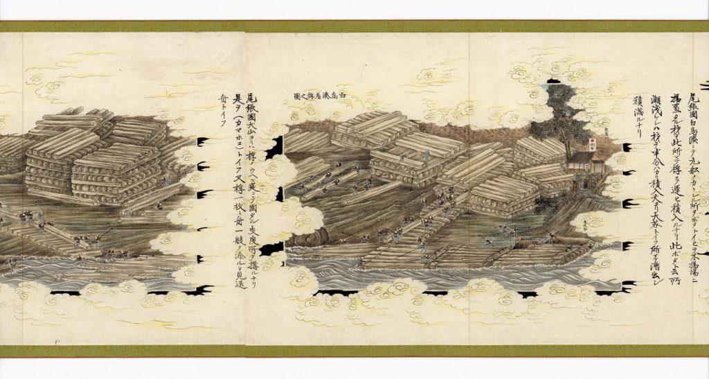 木曽式伐木運材図会