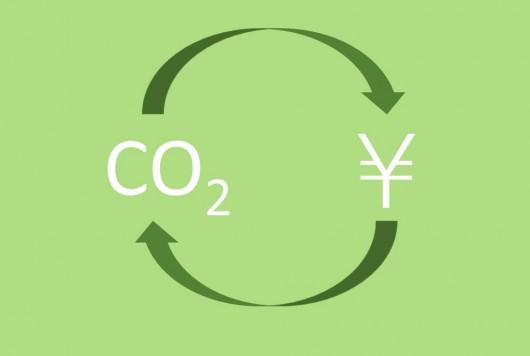 CO2が売り買いできる!?【J-クレジット】