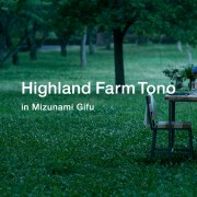 【新卒フェア出展企業紹介!】株式会社HighlandFarm東濃様