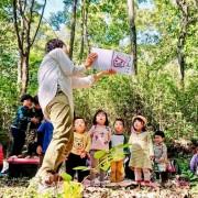 ひきこもり育児が一転!自然を楽しむ子育てへ。ママを変えた!親子で楽しむ森あそび「森っこ」