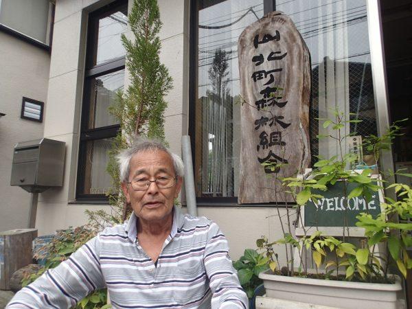 この柱プロジェクトを応援してくださった 山北町森林組合専務理事の池谷和美さん