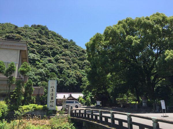 岐阜護國神社,入り口
